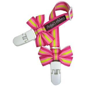 エンジェルズリボン Angel's ribbonマルチクリップ エンジェルカラフルストライプ|egaoshop