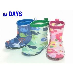 BA DAYS ビーエーデイズ リオ横山 レインシューズ 長靴 花柄 くじら柄 ピンク オフ コン 13cm〜 22cm|egaoshop