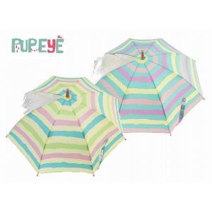 NEW! PUPEYE パップアイ マルチボーダー 子供傘 グラスファイバー 透明窓 45cm 50cm 55cm イエロー サックス|egaoshop
