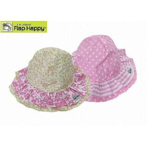 ■Flap Happy■フラップハッピー UPF50+ Double Ruffle Hat|egaoshop