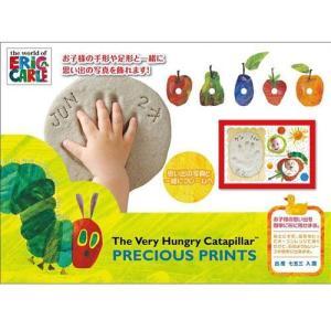 プリシャスプリント はらぺこあおむし メモリアル ロングセラー 出産祝い ベビーギフト プレゼント 日本製|egaoshop