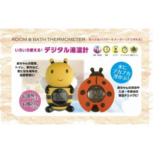 室温計 湯温計 時計 タイマー ルーム&バスサーモメーター デジタル式 温度計 てんとう虫 みつばち |egaoshop