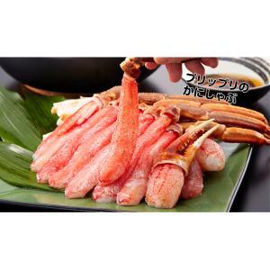 かに カニ 蟹 ズワイ蟹 ずわい蟹 ずわいがに ズワイガニ ポーション   生本ずわい「かにしゃぶ」むき身満足セット 2kg超【送料無料】 egaotakumi 04