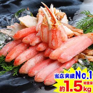 かに カニ 蟹 ズワイガニ ポーション | 生本ずわい蟹「かにしゃぶ」むき身満足セット 1.3kg超|egaotakumi