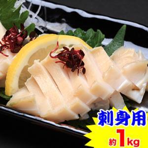 【刺身用】殻付きあわび 翡翠の瞳 約1kg|egaotakumi