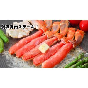 かに カニ 蟹 ズワイガニ ポーション | 3L〜2L生ずわい蟹「かにしゃぶ」脚肉むき身 1kg超|egaotakumi|05