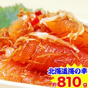 北海道海の幸 数の子松前漬 約900g(約150g×6袋)|egaotakumi