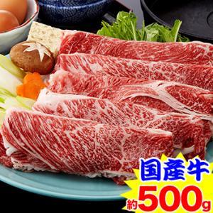 【2〜3等級】国産牛霜降り肩ロース 約500g|egaotakumi