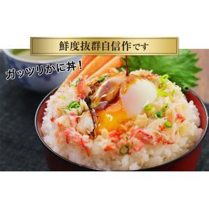 かに カニ 蟹 ズワイ蟹 ずわい蟹 ずわい蟹 ズワイガニ | かに本舗 贅沢かに丼の具 5食入|egaotakumi|03