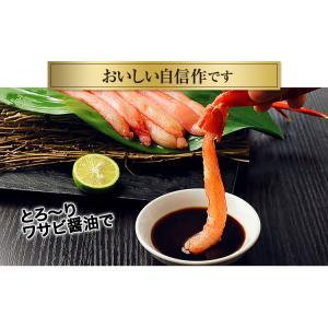 【刺身用】北海道産紅ずわい蟹 脚肉むき身 800g超 egaotakumi 03