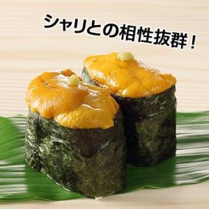 【刺身用】無添加天然生うに「大洋の雫」 約300g|egaotakumi|03