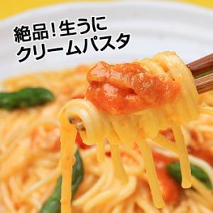 【刺身用】無添加天然生うに「大洋の雫」 約300g|egaotakumi|04