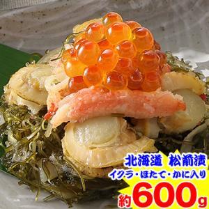 北海道 箱館海鮮松前漬 約600g(約150g×4個)|egaotakumi
