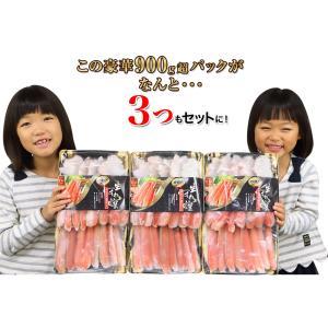 かに カニ 蟹 ズワイガニ |特大7L〜5L生ずわい蟹半むき身満足セット 2.7kg超 【総重量約3.5kg】【送料無料】|egaotakumi|08