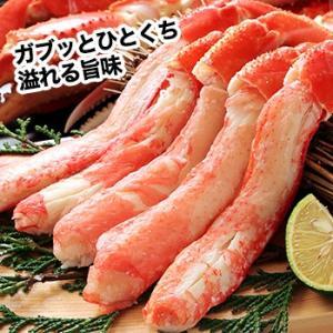 かに カニ 蟹 ズワイ蟹 ずわい蟹 ずわいがに ズワイガニ | 大型4Lボイル本ずわいがに肩脚 16肩(約5.2kg)【送料無料】|egaotakumi|02