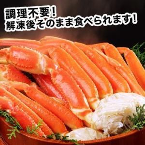 かに カニ 蟹 ズワイ蟹 ずわい蟹 ずわいがに ズワイガニ | 大型4Lボイル本ずわいがに肩脚 16肩(約5.2kg)【送料無料】|egaotakumi|04