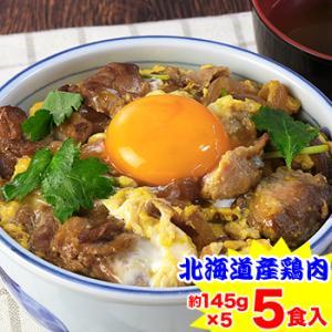 【豪華具沢山】北海道産 親子丼の素 5食入|egaotakumi