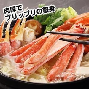 かに カニ 蟹 ズワイガニ ポーション | 超特大10L〜9L生ずわい蟹半むき身満足セット 4kg超【送料無料】|egaotakumi|02