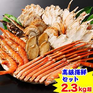 海鮮 バーベキュー BBQ| 高級焼き海鮮セット 2.3kg超|egaotakumi