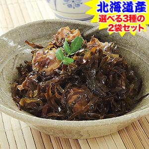 【メール便1000円ポッキリ】北海道産ごはんの友2袋セット egaotakumi