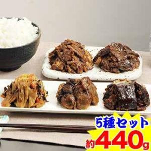 海山のおそうざい 5種(約500g) egaotakumi