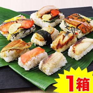 蒸し寿司「笹の薫り」9種 18個入|egaotakumi