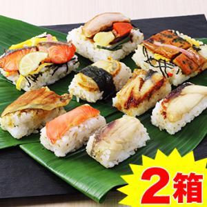 蒸し寿司「笹の薫り」9種 18個入×2箱セット|egaotakumi