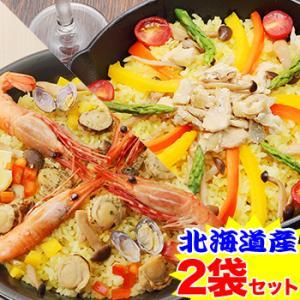【1,000円メール便】パエリアの素2袋セット egaotakumi