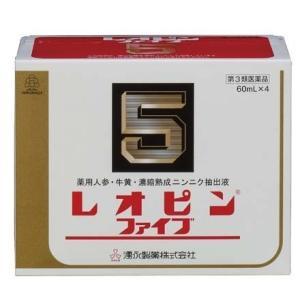 レオピンファイブ w 240ml      [60ml×4本入り」【第3類医薬品】ビーフカレー2個プレゼント!