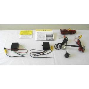 24〜12V対応★車載用バックカメラとワイヤレス送受信器30Nのセット|egawa