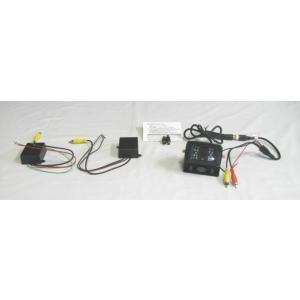 24〜12V対応★バックカメラとワイヤレス送受信器30NのセットP2|egawa