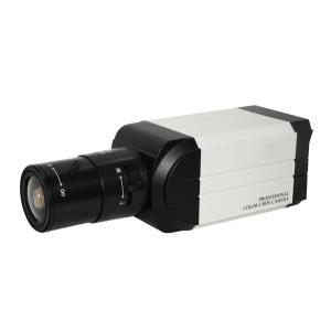 AHDボックス防犯カメラAHD900-SET|egawa
