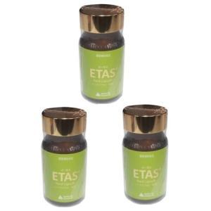 アミノアップ化学のETAS(イータス)3本セット|egawa