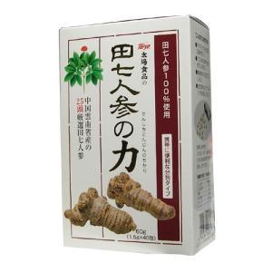 田七人参の力 1.5g×40袋|egawa