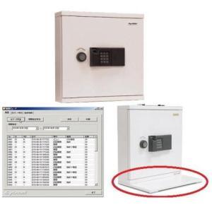 指紋認証キーボックスKB-FPE-40N +転倒防止用ベース+履歴閲覧ソフト RSF-20の3点セット|egawa