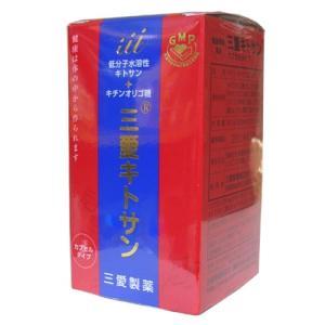 三愛キトサン(カプセル)100カプセル|egawa