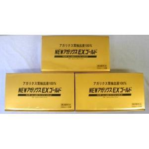 協和薬品のNEWアガリクスEXゴールド×3箱セット Agaricus|egawa