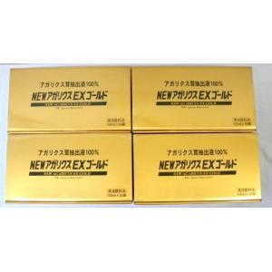 協和薬品のNEWアガリクスEXゴールド×4箱セット Agaricus|egawa