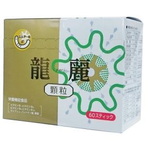 龍麗1.2g×60包★ミミズ乾燥粉末(LR末3)|egawa