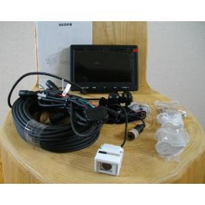 特注30Mケーブル付★バックモニターRV7 〔カラー液晶モニター7インチのバックカメラシステム〕24V〜12V対応|egawa