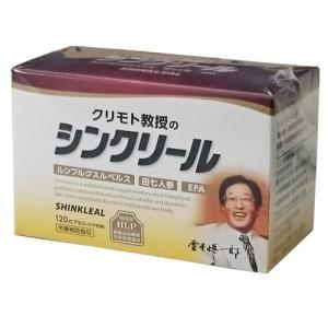 シンクリール ! 新開発のルンブルクスルべルス乾燥末を使用、においをおさえ食べやすくなりました。栗本...