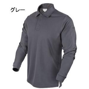 在庫販売 NEW CONDORタクティカルギア パフォーマンス 長袖 タクティカルポロシャツ 101120|egears