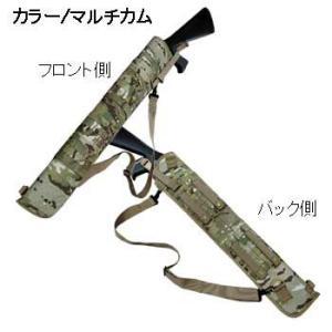 在庫販売 CONDOR コンドル タクティカルギア  148 Shotgun Scabbard ショットガン用ケース マルチカモ|egears