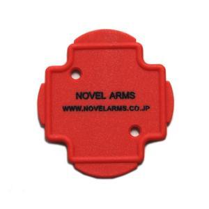 在庫販売 ノーベルアームズ アジャストキー スコープやドットサイトの調整や電池ユニット開閉に|egears