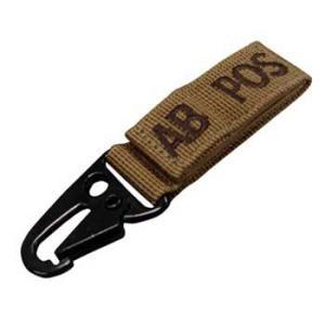在庫販売 CONDOR コンドル タクティカルギア 239 BLOOD Type ブラッドタイプキーチェーン|egears