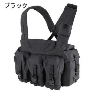 在庫販売 CONDOR コンドル タクティカルギア CR Pocket ポケット チェストリグ M4/M16用マグポーチ付|egears
