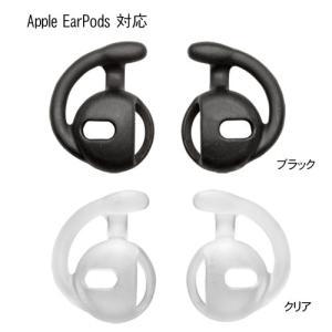 在庫販売 シュアファイヤー SUREFIRE イヤーロック イヤホンロック iPhone、Apple EarPodsイヤホン対応! 運動中などに最適 正規輸入品|egears