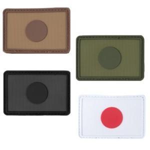 在庫販売 HAZARD4 ハザード4 日本国旗 日の丸 パッチ 日本正規品|egears