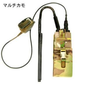 最終在庫処分 BLUE FORCE GEAR ブルーフォースギア ヘリウムウィスパーマルチラジオポーチ (トランシーバーポーチ) 超軽量  HW-M-MBITR egears