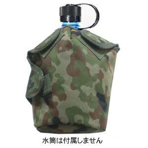 在庫販売 JME 陸自新迷彩 198 ボトルカバー ナルゲンキャンティーン オアシスにも対応|egears